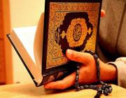 فتی الامة (سایت جامع تلاوت قرآن)