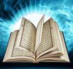 مؤسسه تحقیقات و نشر معارف اهل بیت (ع)