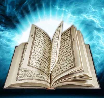 پایگاه قرآنی میقات