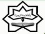 مؤسسه فرهنگی – قرآنی بیت الاحزان