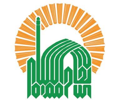 کتابخانه تخصصی علوم قرآن آستان قدس رضوی