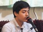 علی ناجی