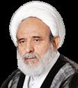 استاد شیخ حسین انصاریان