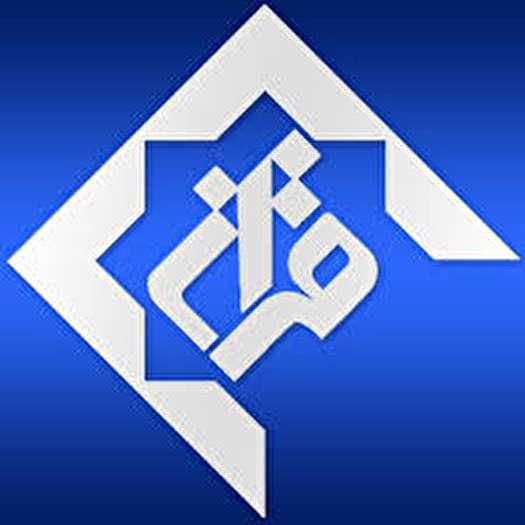شبکه قرآن و معارف سیما