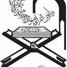 مؤسسه کشوری مهد قرآن کریم